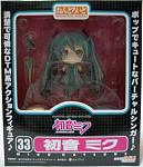 Nenderoid Miku-chan is really cute. Her pvc and Figma is already on my order list as well.