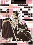 [large][AnimePaper]scans Bleach NekoiEchizen  THISRES  113380