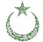 Green Shahad