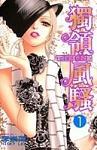 Manga Pic 2