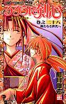 Rurouni Kenshin (Volume Covers) Complete!
