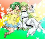 "Ranka - ""C.C says Kira!"""