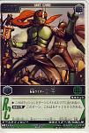 Kamen Rider Niigo