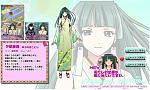 R+V DS original character Girl