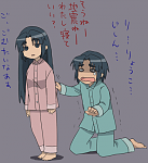 The Asakuras in bedtime wear. No, I have no clue what they're saying.