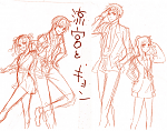 Some unfinished sketch by a Korean. Features Suzumiyas and Kyons.    Taste the...red...ness. Yeah:...