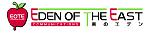 small logo