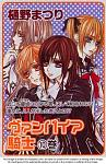 kvampire knight chapter 50.00b