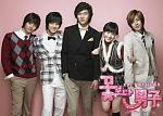 Boys Before Flowers Korean Version