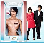 Zettai Kareshi (Absolute Boyfriend)