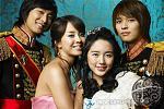 Goong/ Princess Hours
