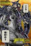 Charon de Acheron et Yuzuriha by Niiii Link