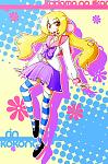 And older Rin Kokonoe from kodomo no Jikan. The anime is lolicon, but very good :}