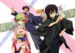 AnimePaperscans Code Geass suemu 90