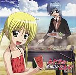 Hayate No Gotoku Radio Volume 2 Cover