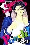 Manga Pic 1
