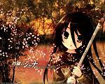 Shana avatar