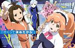 [animepaper.net]picture standard anime rinne no lagrange rinne no lagrange picture 231626 suemura preview 88e65364