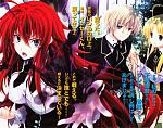 dxd 002 preview