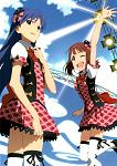 Chihaya and Haruka