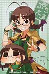 Akizuki Ritsuko and Chicchan
