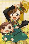 Futami Mami and Komami