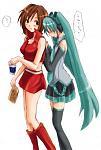 """Hatsune Miku & Meiko  """"Um, nee-chan......"""""""