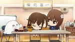 Kitakubu Katsudou Kiroku   08 23.05 23.18