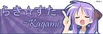KagamiSig