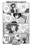 Kalulu comic 8